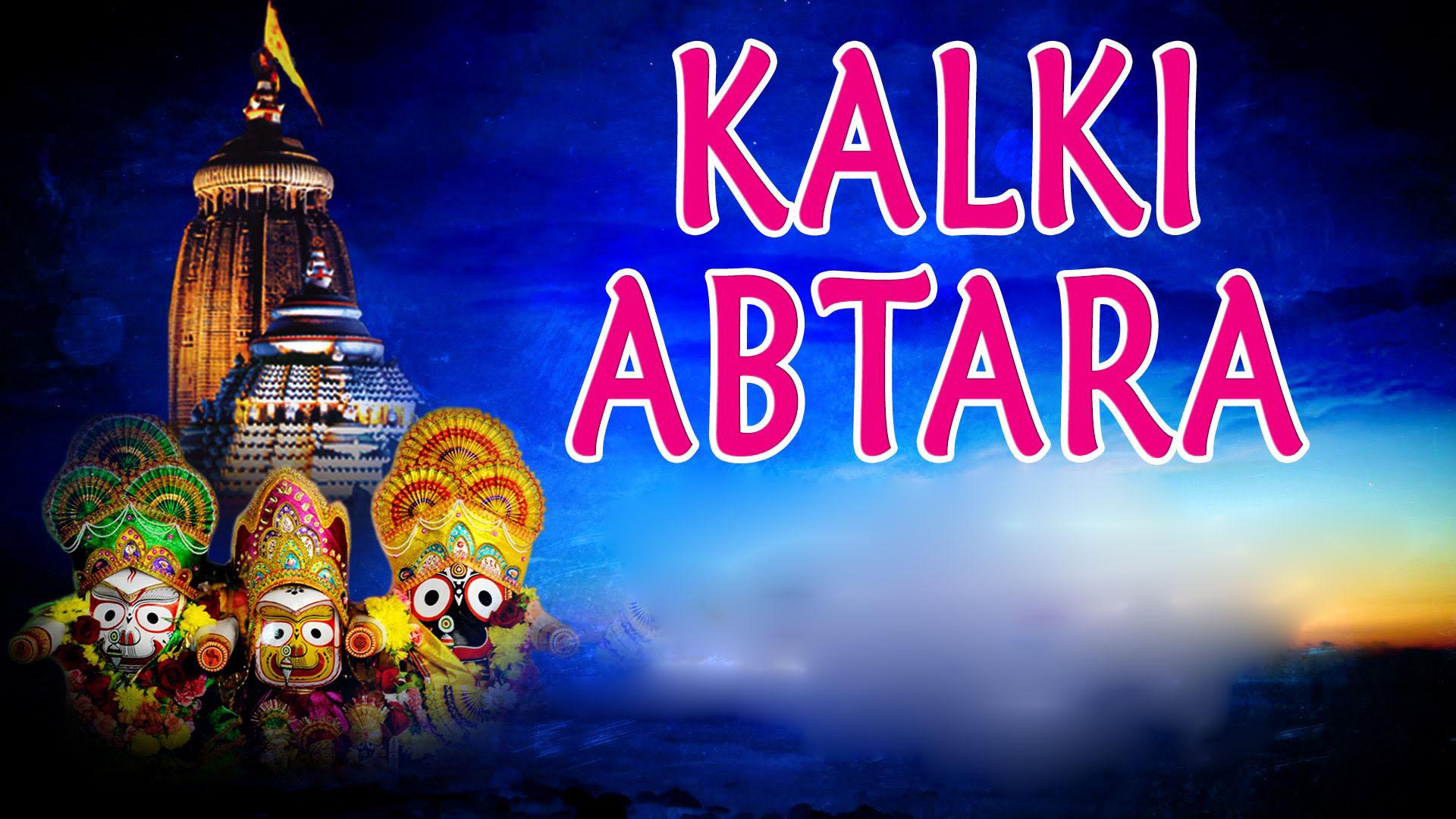 Kalki Avatar Full Hd Images