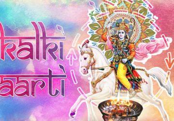 Kalki Avatar Hd Photos