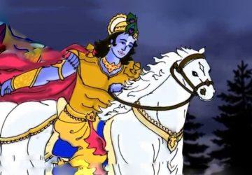 Kalki Avatar Picture