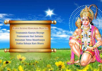 Karya Siddhi Hanuman Mantra In Hindi