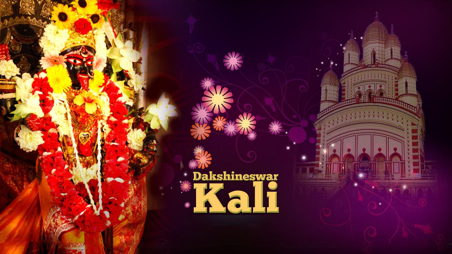 Kolkata Maa Kali Mandir Images