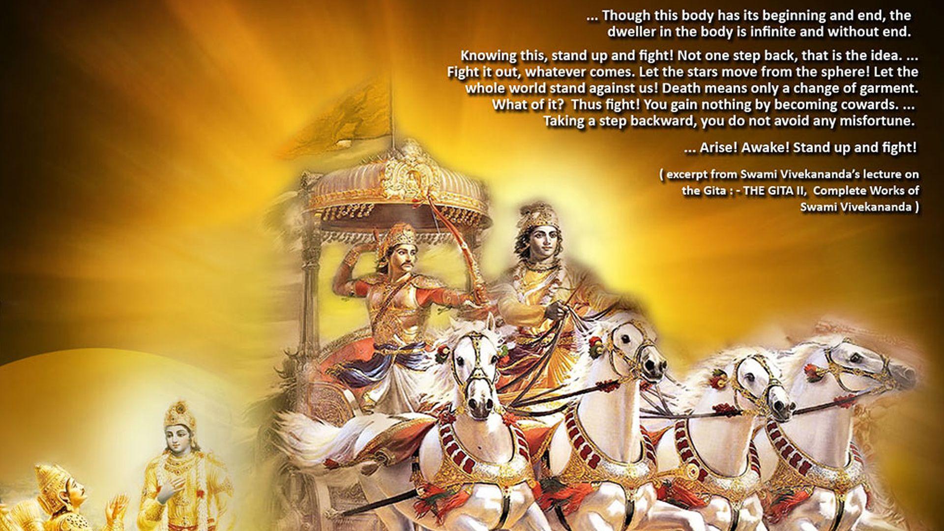 Krishna Arjuna Chariot Wallpaper