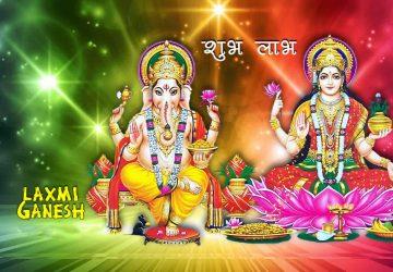 Lakshmi Ganesh Images For Desktop