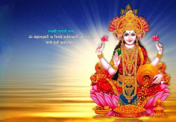 Laxmi Beej Mantra Free Download