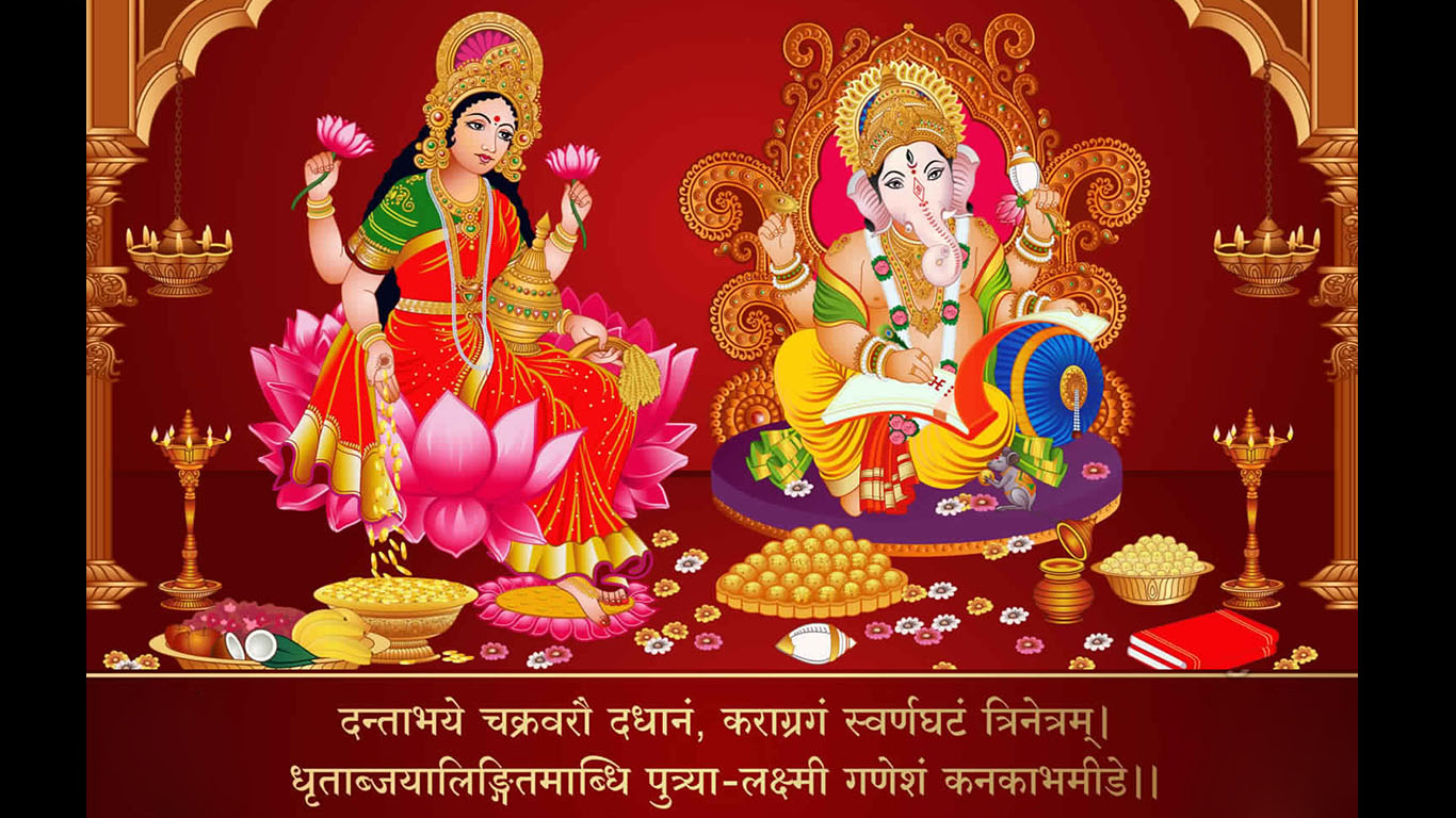 Laxmi Ganesh Puja Mantra For Diwali