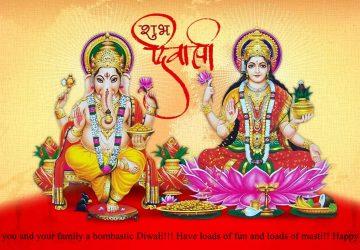 Happy Diwali Laxmi Ganesh Wallpaper Photos Hot