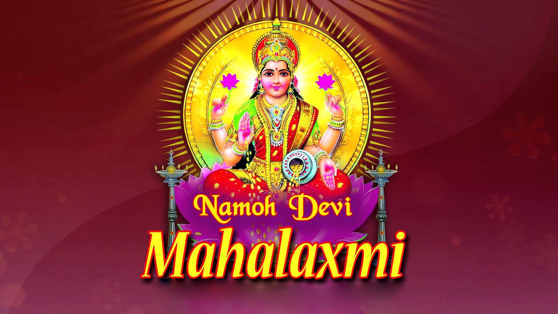 Lord Mahalaxmi Images