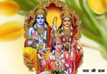 Lord Rama Hd Images Free Download 1