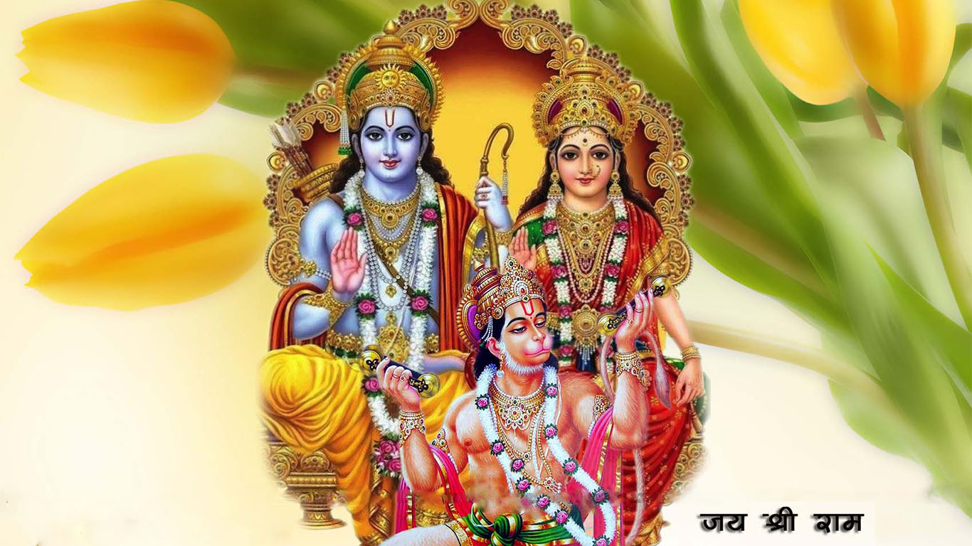 Lord Rama Hd Images Free Download 1 Hindu Gods And Goddesses