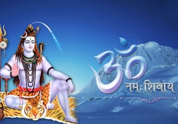 Lord Shiva Images For Whatsapp Dp