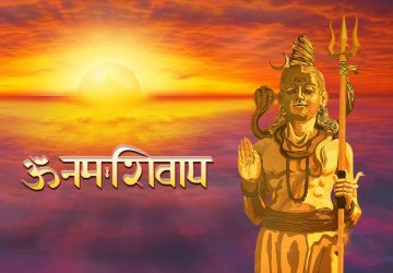 Lord Shiva Wallpapers With Mantra