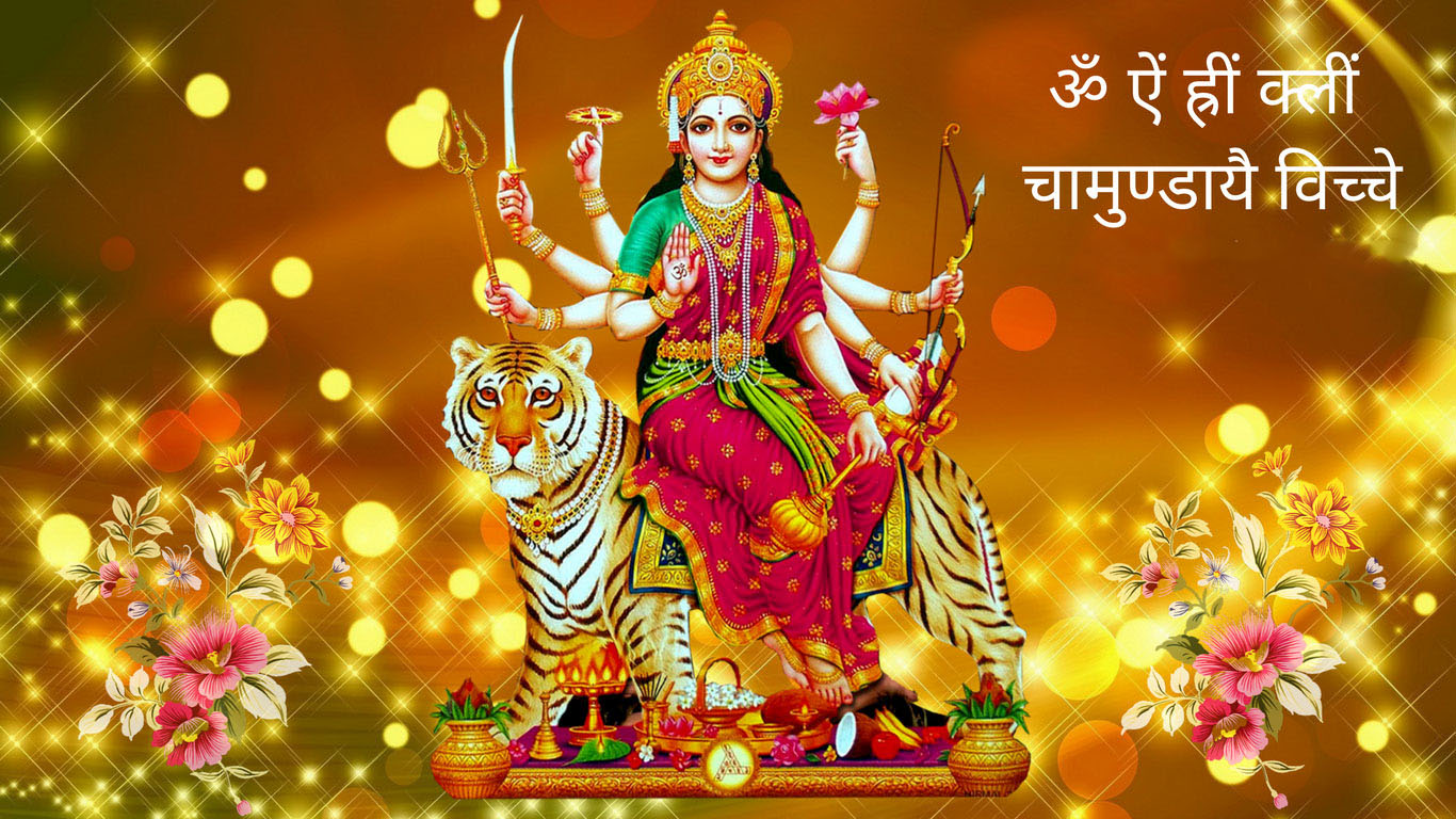 Ma Durga Beej Mantra Download