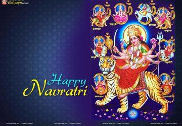 Maa Ambe Navratri Wallpaper