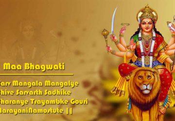 Maa Bhagvati Mantra Image