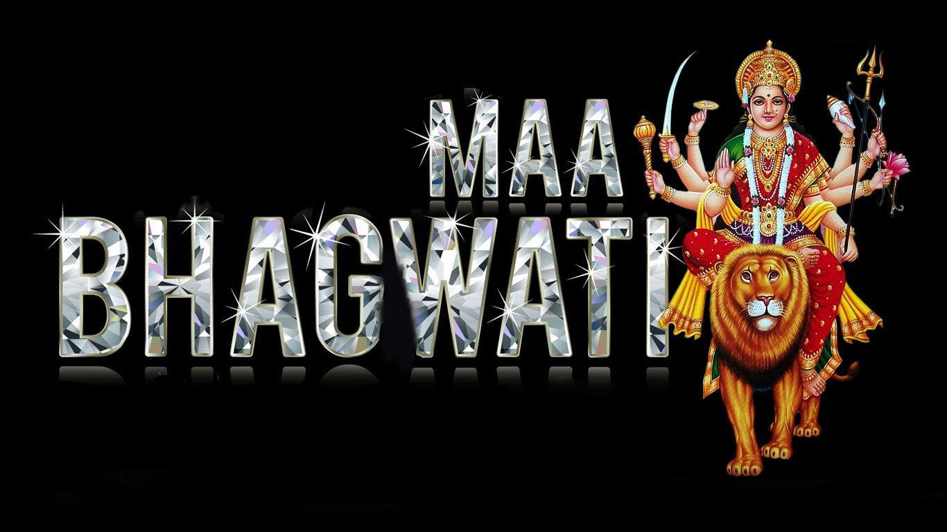 Maa Bhagwati Ka Photo