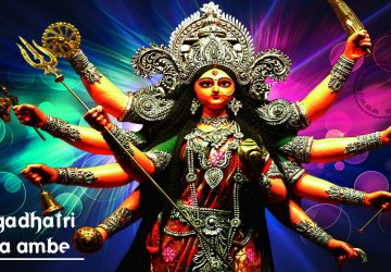 Maa Durga Hd Wallpaper 1080p For Desktop