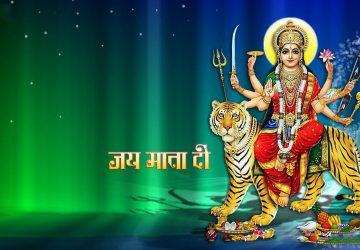 Maa Durga Images For Whatsapp