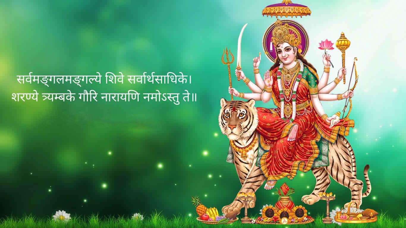 Maa Durga Mantra For Success In Hindi