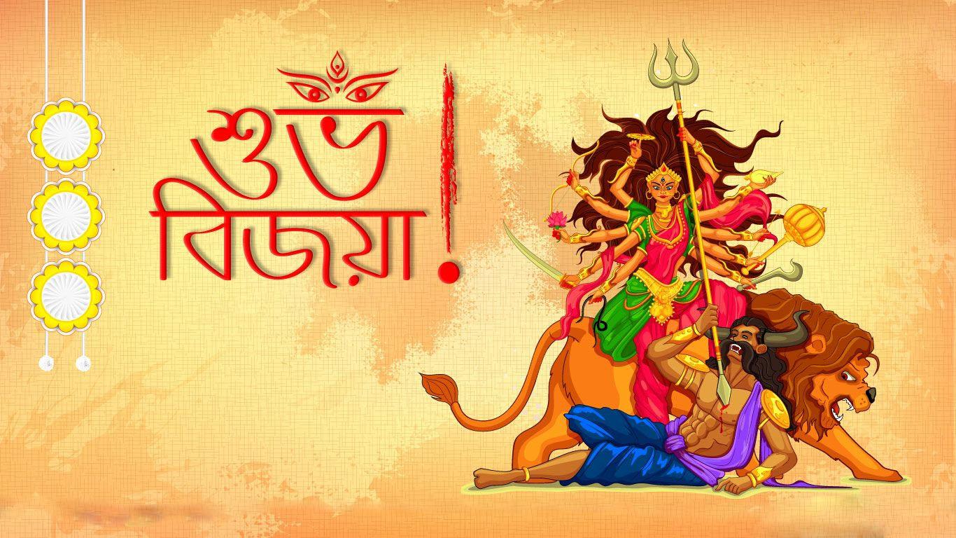 Maa Durga Photo Gallery