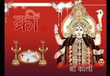 Maa Kali Image Free Download