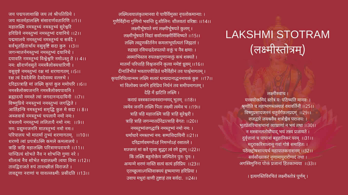Maa Laxmi Strotram In Hindi