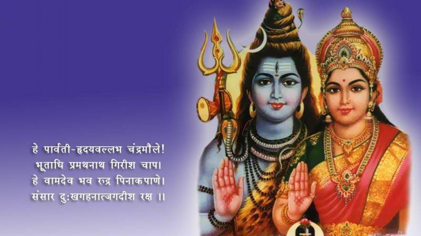 Maa Parvati Maa Durga Ko Bulane Ka Mantra