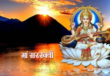 Maa Saraswati Full Hd Image Download