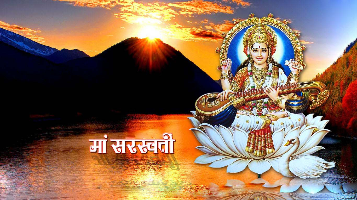 Maa Saraswati Full Hd Image Download Hindu Gods And Goddesses