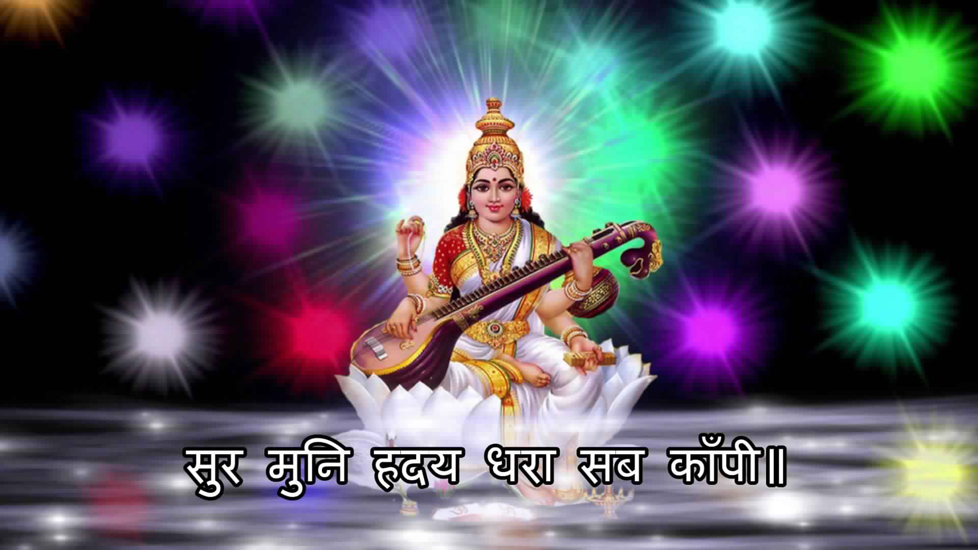 Maa Saraswati Hd Wallpaper 1920×1080