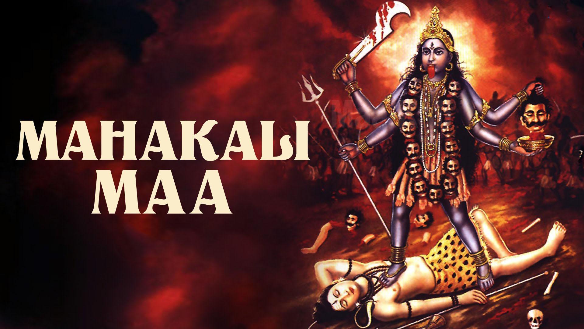 Mahakali Images Free Download