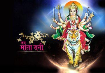 Mata Rani Image Hd Download