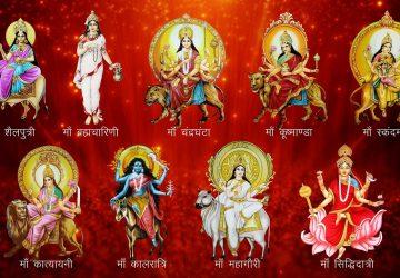 Nav Durga Ke Nav Roop In Hindi