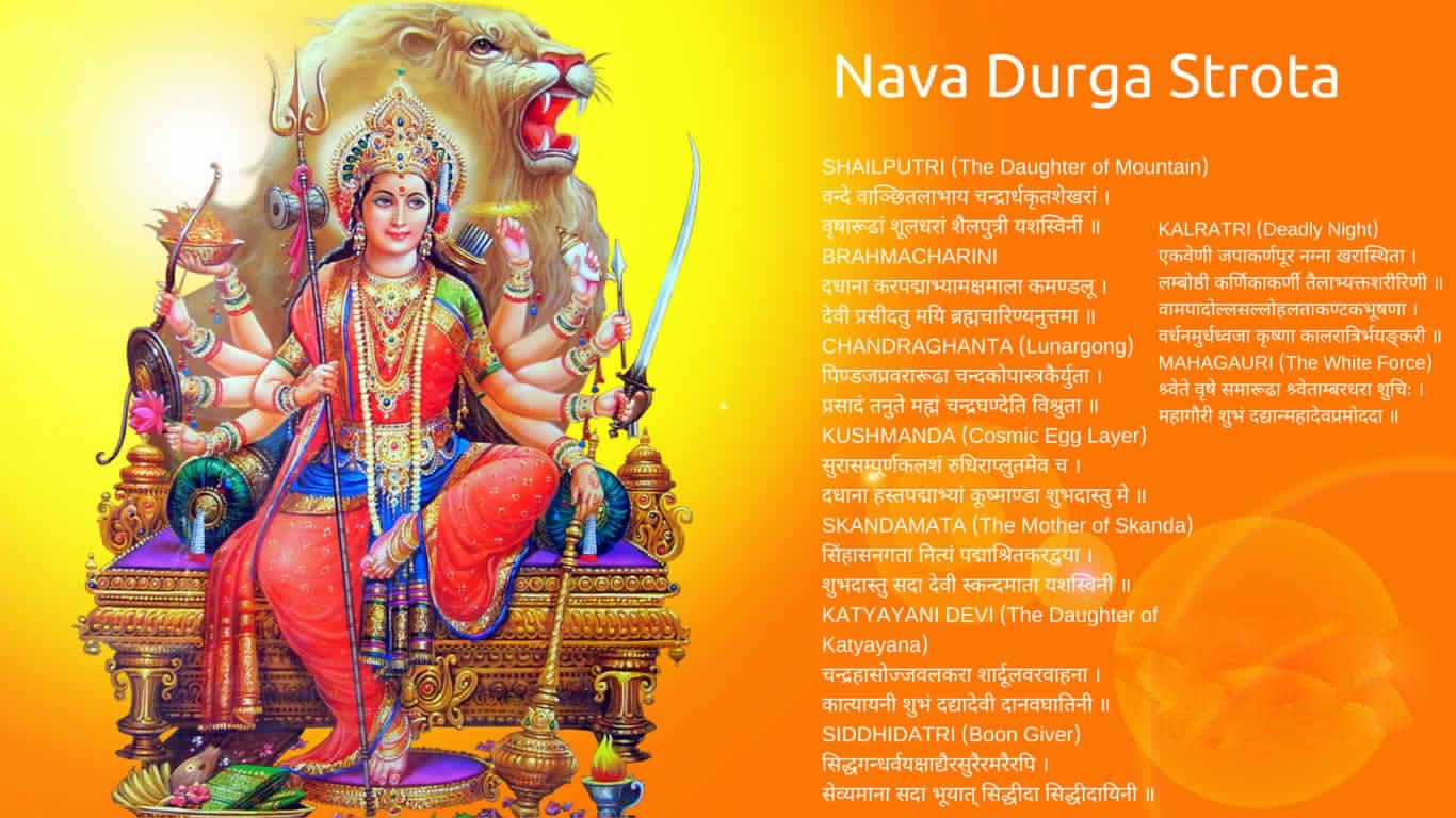 Nav Durga Stotra Wallpaper