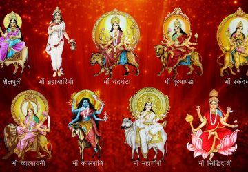 Nine Roop Of Maa Durga