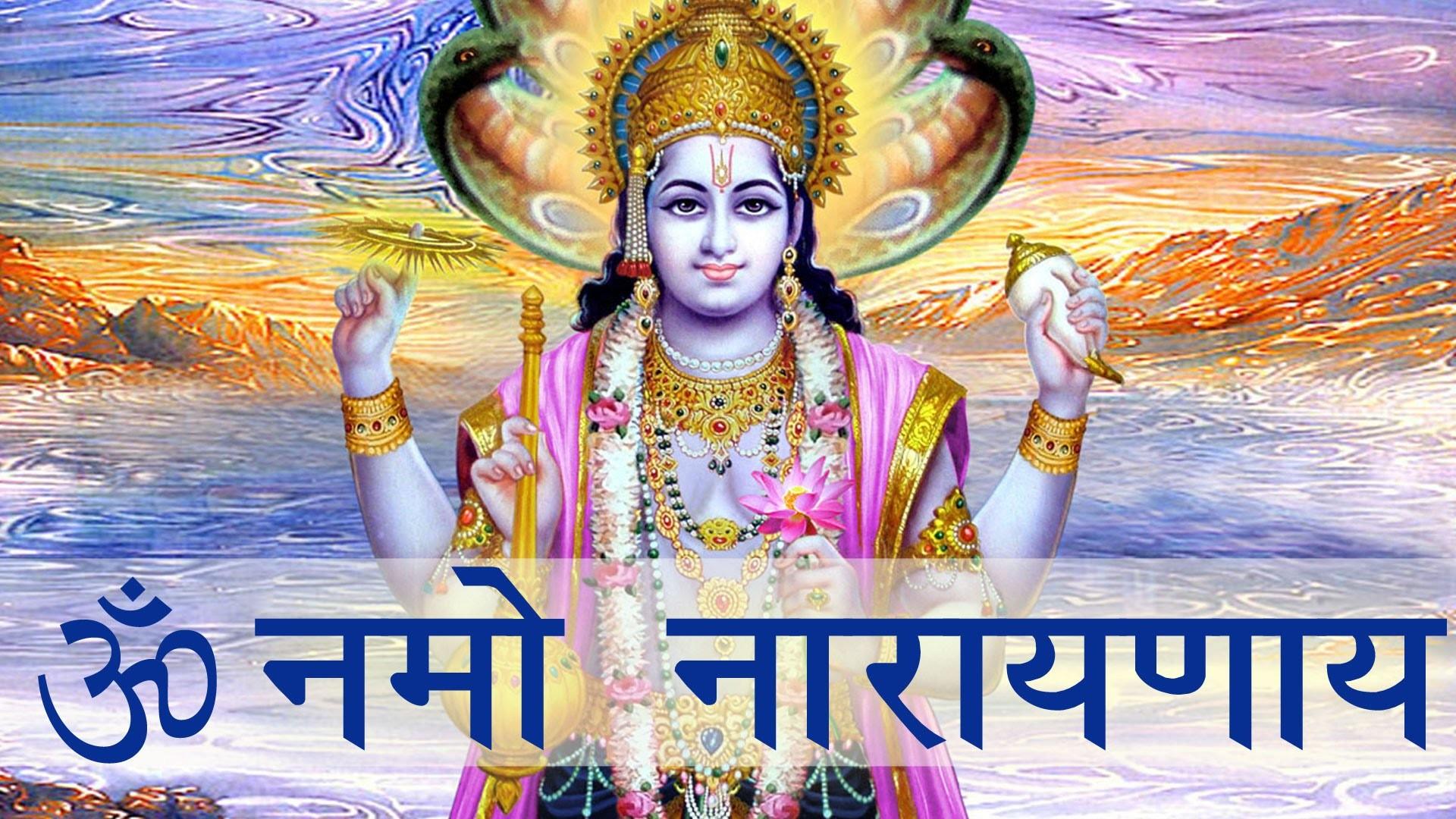 Om Namo Narayanaya Peaceful Vishnu Mantra