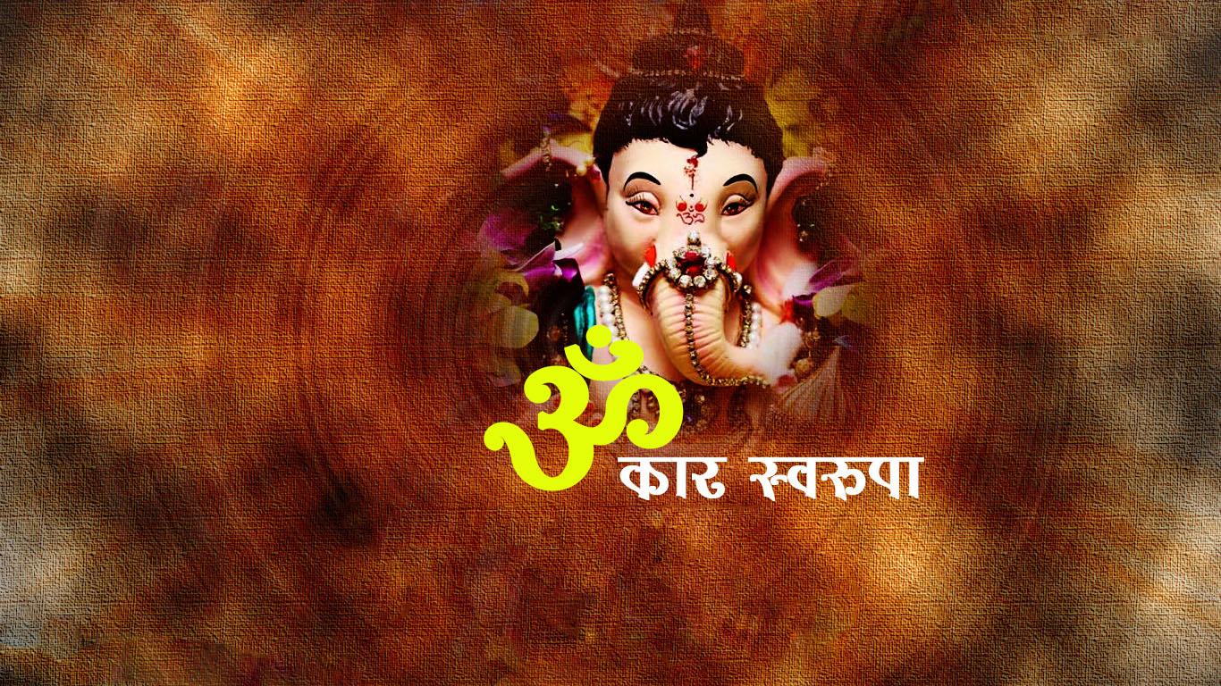 Omkar Mantra