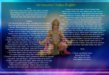 Panchmukhi Hanuman Mantra In Hindi Hanuman Chalisa