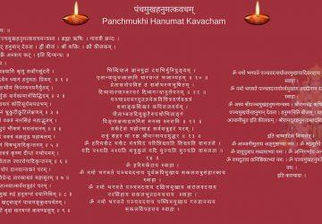 Panchmukhi Hanumat Kavacham