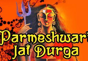 Parmeshwari Jai Durga Photos