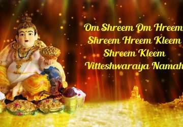 Powerful Kubera Mantra For Money