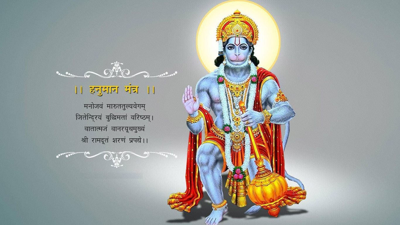 Powerful Mantras Of Lord Hanuman