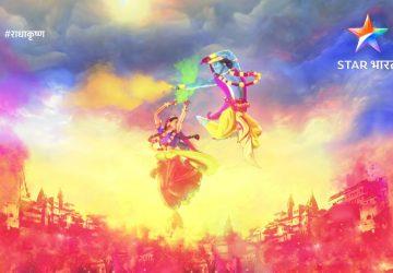 Radha Krishna Hd Holi Wishes Wallpaper
