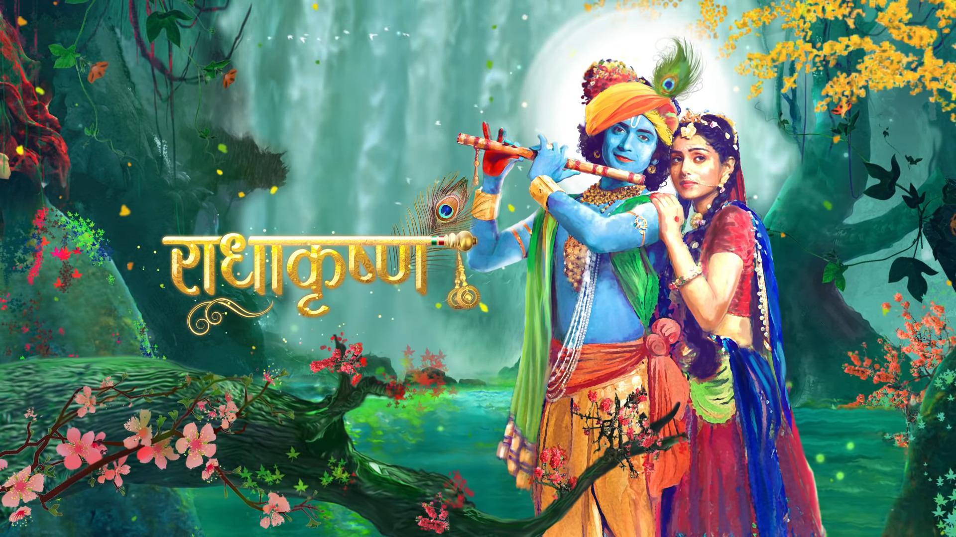 radha krishna star bharat 3d