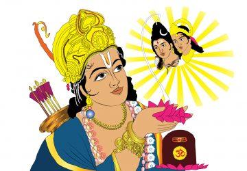 Ram Clipart Ram Bhagwan