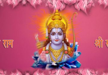 Ram Ji Ki Images