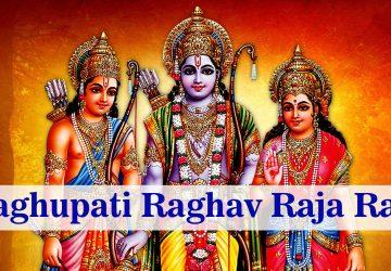 Ram Laxman Sita Image Hd