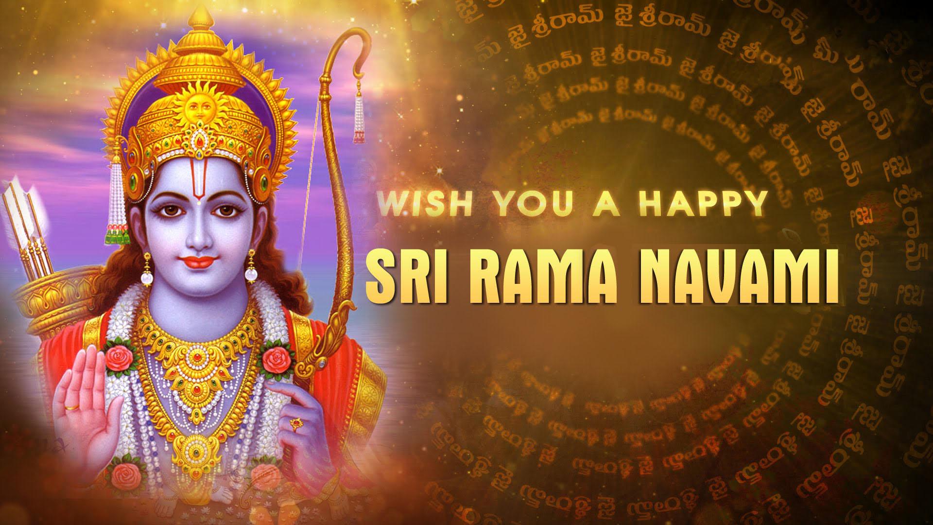 Ram Navami Image Download