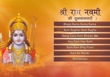 Ram Navami Ki Shubhkamnaye Image