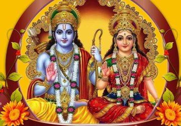 Ram Sita Photo Gallery
