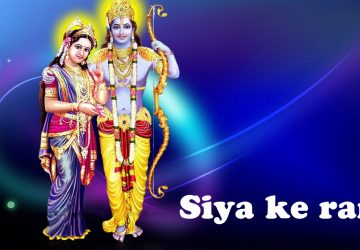Ram Sita Wallpaper Full Size